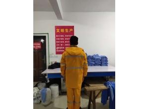 江西棉衣万博体育手机登录网页厂家